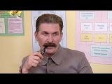 6 кадров - Сталин у психоаналитика Анекдот, прикол, камеди комедии клаб петросян  ржака смешно задорнов порно анал секс сэкс дра